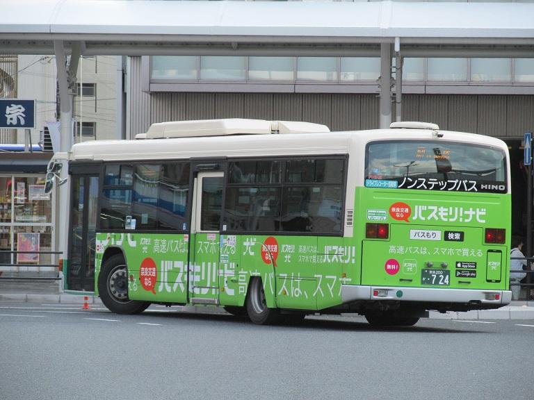 [2016年の夏][奈良市] 奈良交通 Part2_50