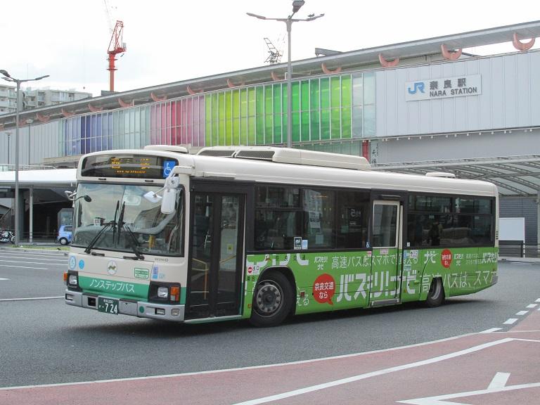 [2016年の夏][奈良市] 奈良交通 Part2_52