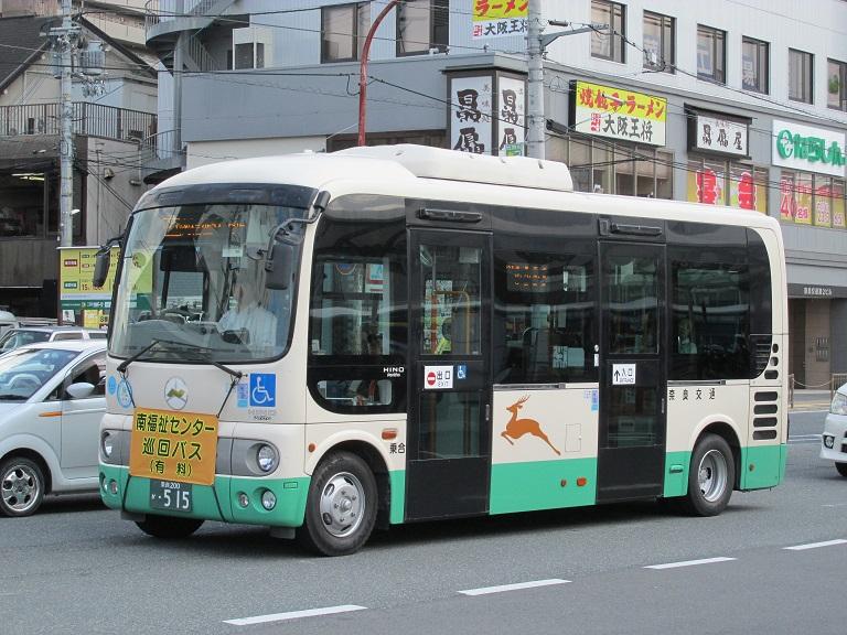 [2016年の夏][奈良市] 奈良交通 Part2_57