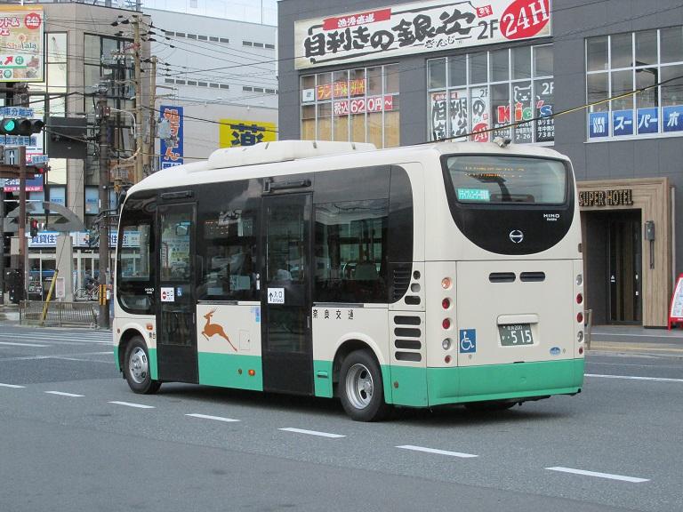 [2016年の夏][奈良市] 奈良交通 Part2_58