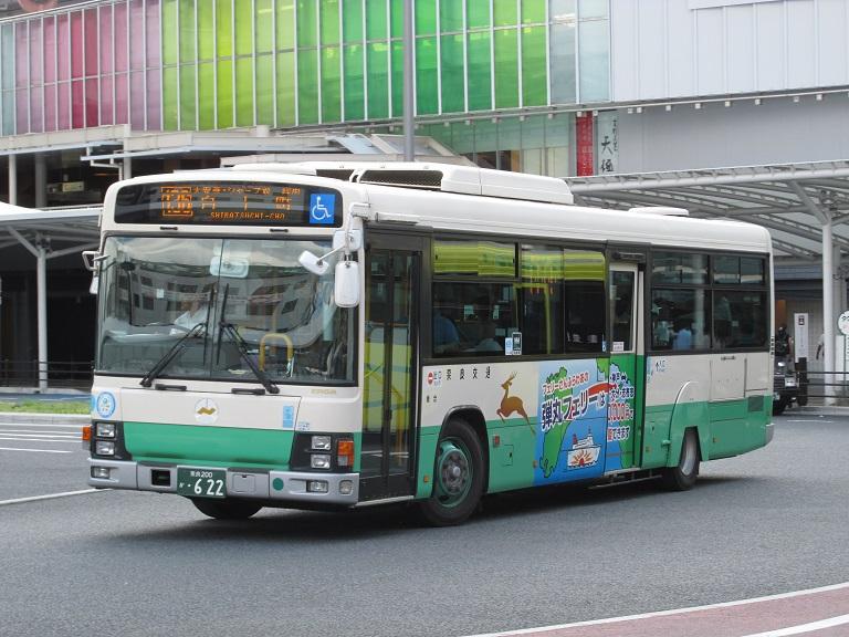 [2016年の夏][奈良市] 奈良交通 Part2_59