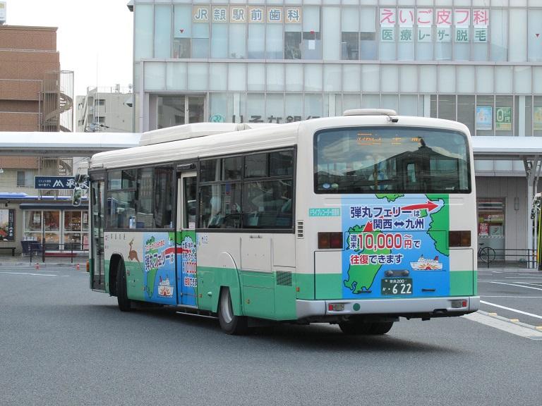 [2016年の夏][奈良市] 奈良交通 Part2_60