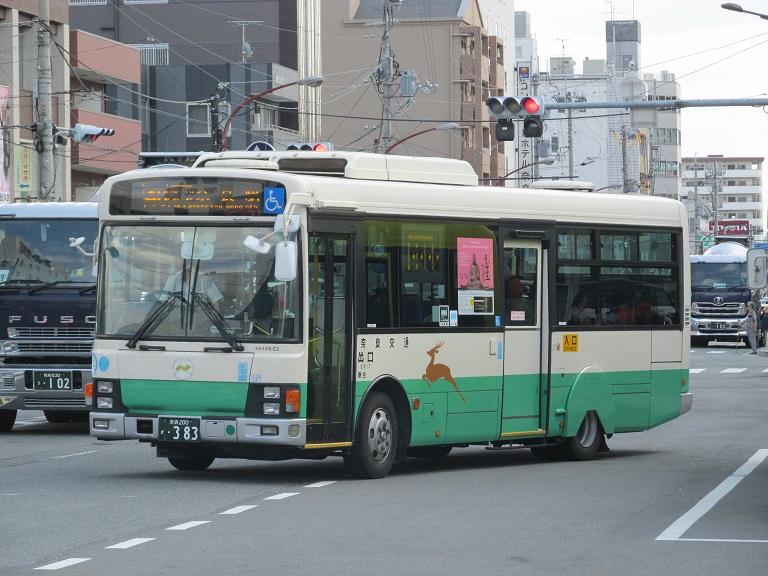 [2016年の夏][奈良市] 奈良交通 Part2_62