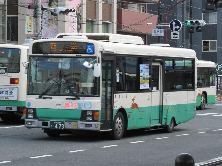 [2016年の夏][奈良市] 奈良交通 Part2_64