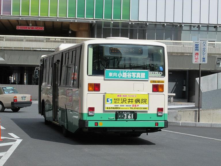 [2016年の夏][奈良市] 奈良交通 Part2_76