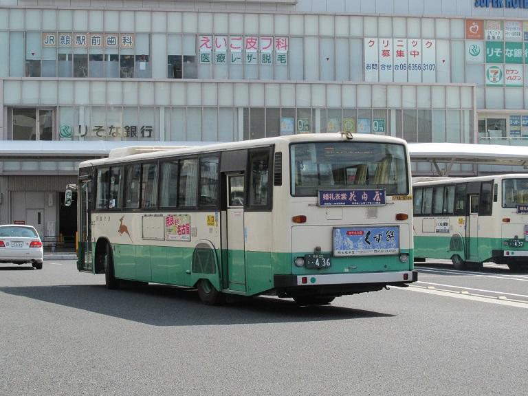 [2016年の夏][奈良市] 奈良交通 Part2_83