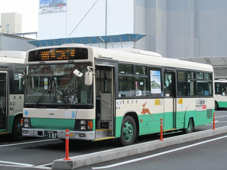 [2016年の夏][奈良市] 奈良交通 Part2_92