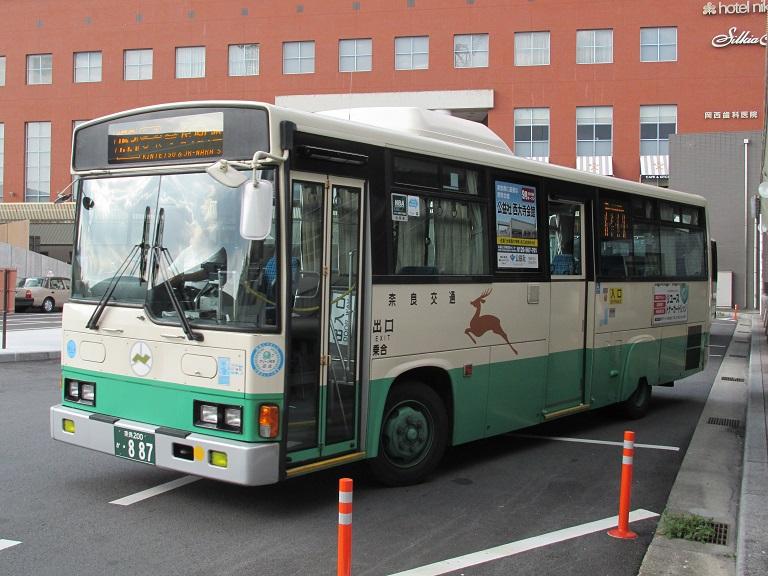 [2016年の夏][奈良市] 奈良交通 Part2_95