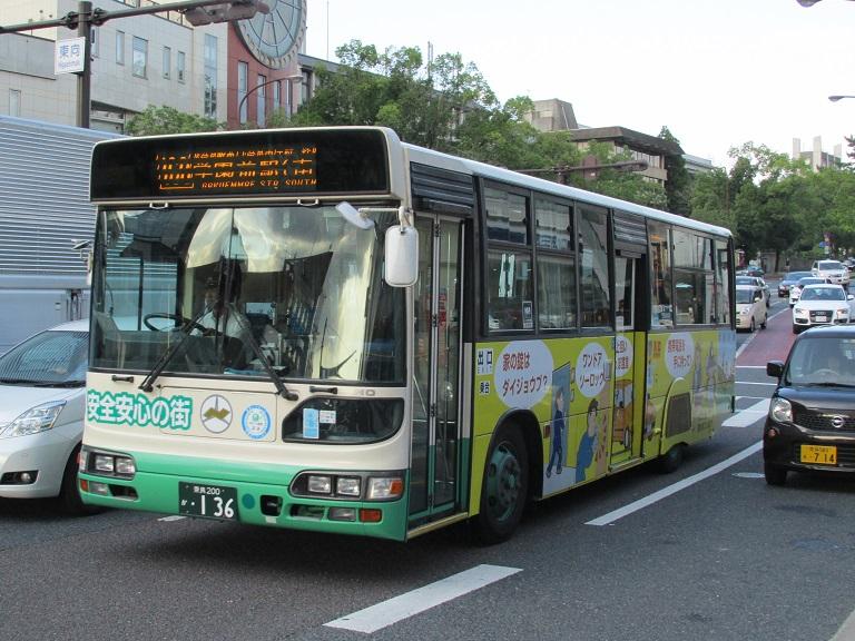 [2016年の夏][奈良市] 奈良交通 Part2_97