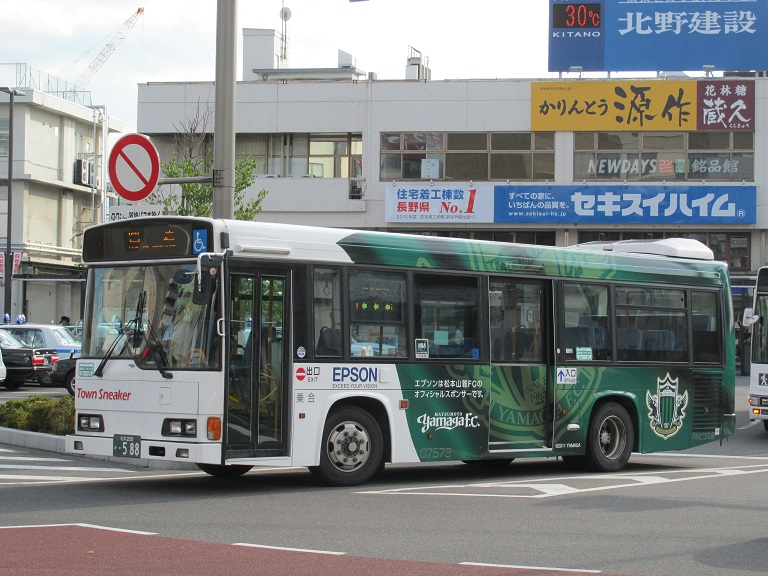[2016年の夏][松本市] アルピコ交通 Phot1000