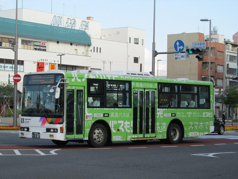 [2016年の夏][松本市] アルピコ交通 Phot1002