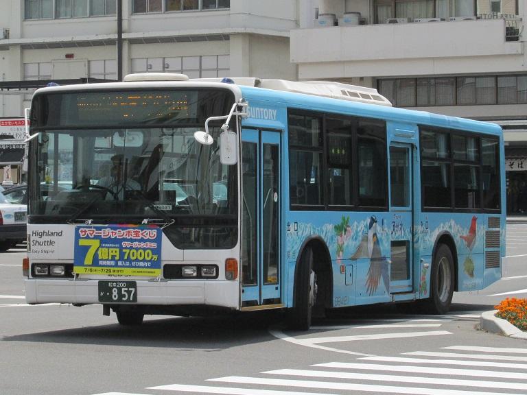 [2016年の夏][松本市] アルピコ交通 Phot1003