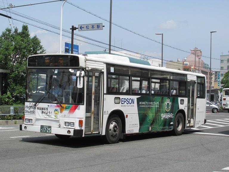 [2016年の夏][松本市] アルピコ交通 Phot1005
