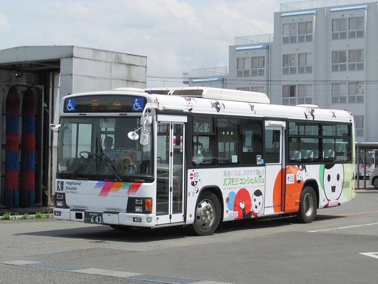[2016年の夏][松本市] アルピコ交通 Phot1007