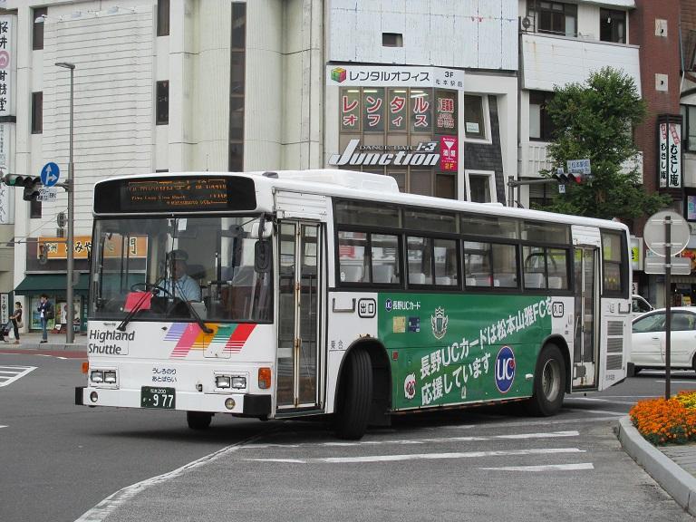 [2016年の夏][松本市] アルピコ交通 Phot1008
