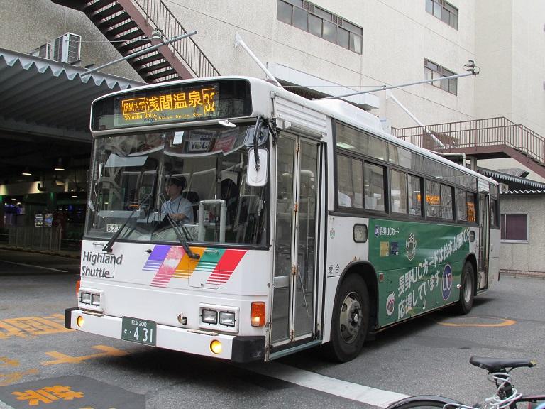 [2016年の夏][松本市] アルピコ交通 Phot1011
