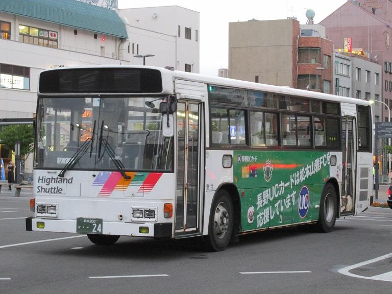 [2016年の夏][松本市] アルピコ交通 Phot1014