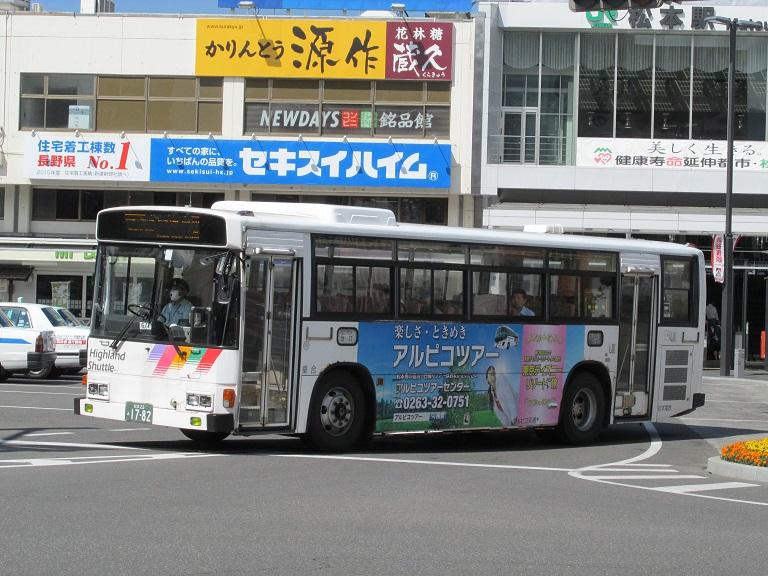[2016年の夏][松本市] アルピコ交通 Phot1015