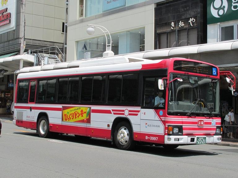 [2016年の夏][京都市] 京阪バス Phot1021
