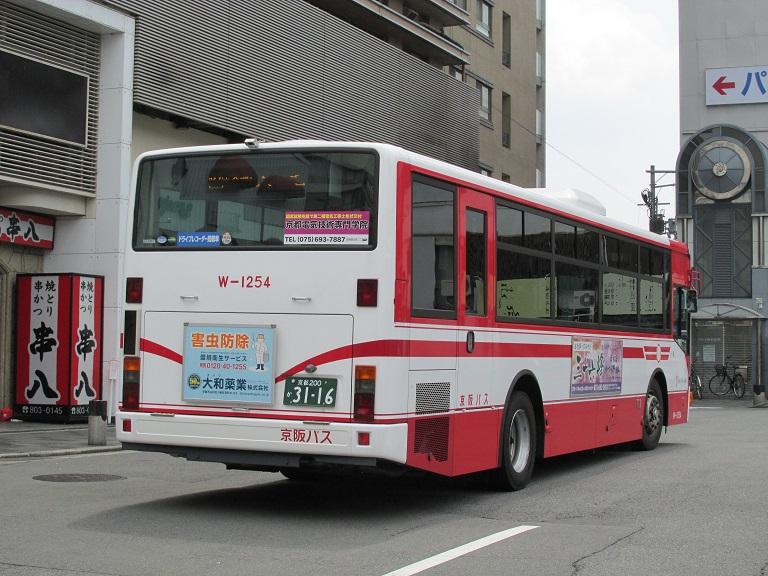 [2016年の夏][京都市] 京阪バス Phot1024