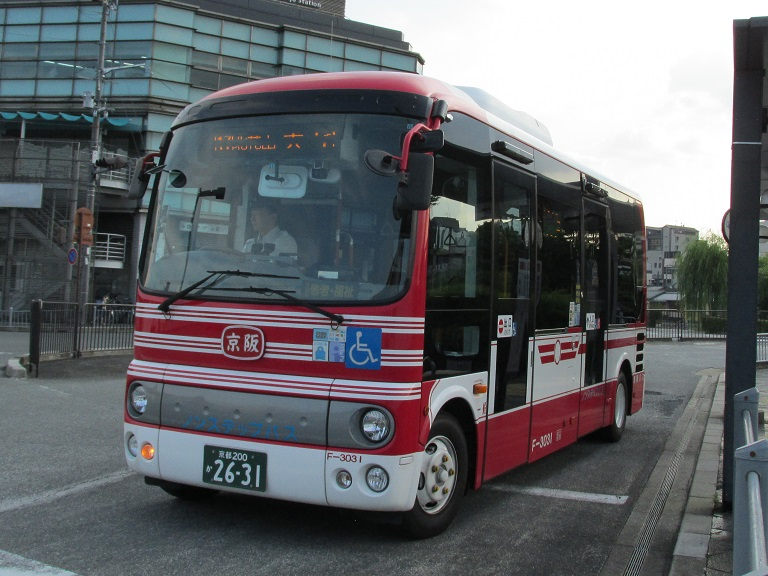 [2016年の夏][京都市] 京阪バス Phot1028