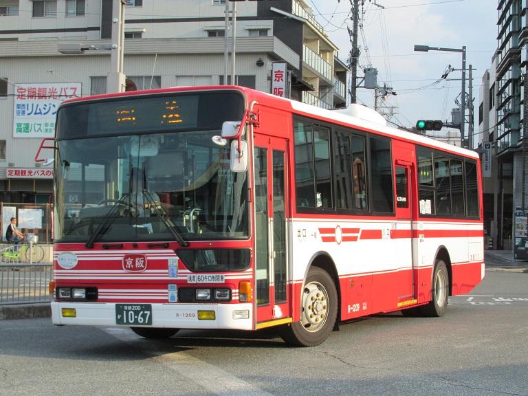 [2016年の夏][京都市] 京阪バス Phot1033