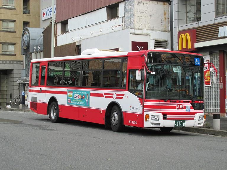 [2016年の夏][京都市] 京阪バス Phot1035