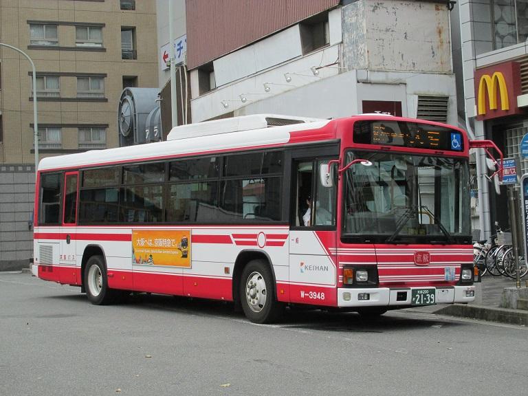 [2016年の夏][京都市] 京阪バス Phot1038