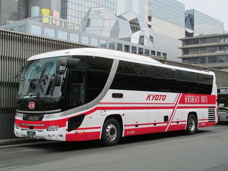 [2016年の夏][京都市] 京阪バス Phot1039