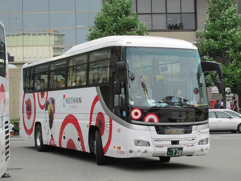 [2016年の夏][京都市] 京阪バス Phot1043
