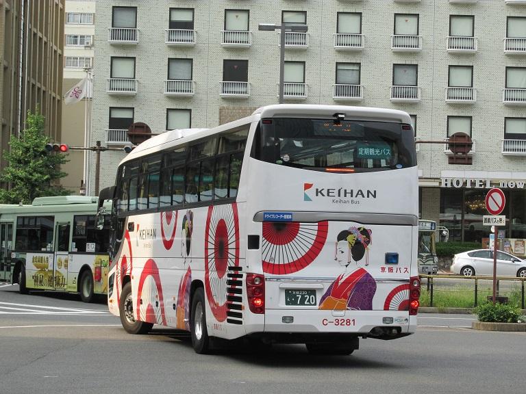 [2016年の夏][京都市] 京阪バス Phot1044
