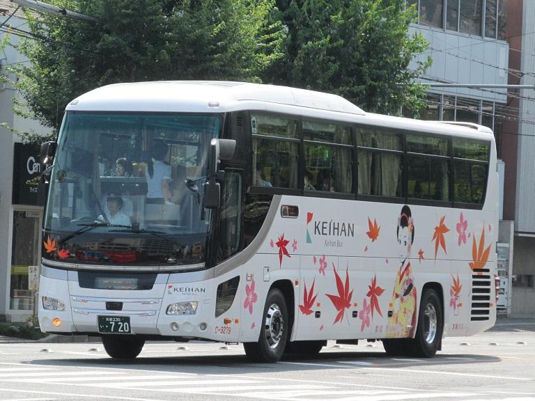 [2016年の夏][京都市] 京阪バス Phot1048