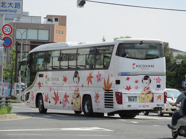[2016年の夏][京都市] 京阪バス Phot1049