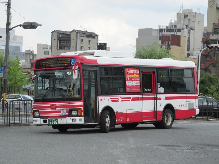 [2016年の夏][京都市] 京阪バス Phot1054