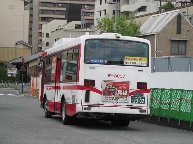[2016年の夏][京都市] 京阪バス Phot1055