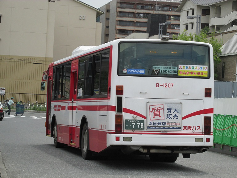 [2016年の夏][京都市] 京阪バス Phot1057