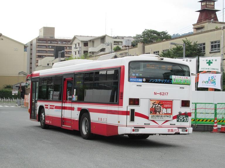 [2016年の夏][京都市] 京阪バス Phot1059