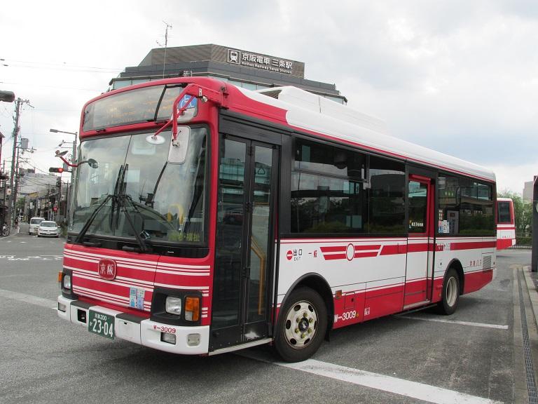 [2016年の夏][京都市] 京阪バス Phot1060