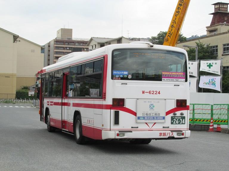 [2016年の夏][京都市] 京阪バス Phot1064