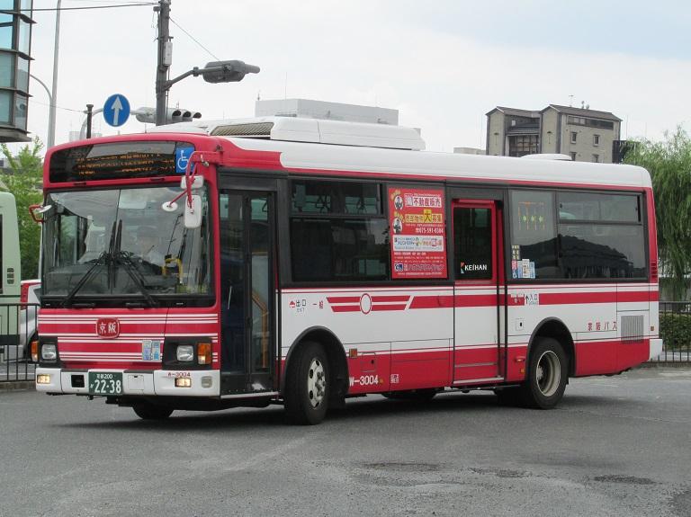 [2016年の夏][京都市] 京阪バス Phot1065