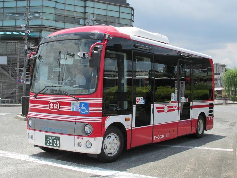 [2016年の夏][京都市] 京阪バス Phot1066