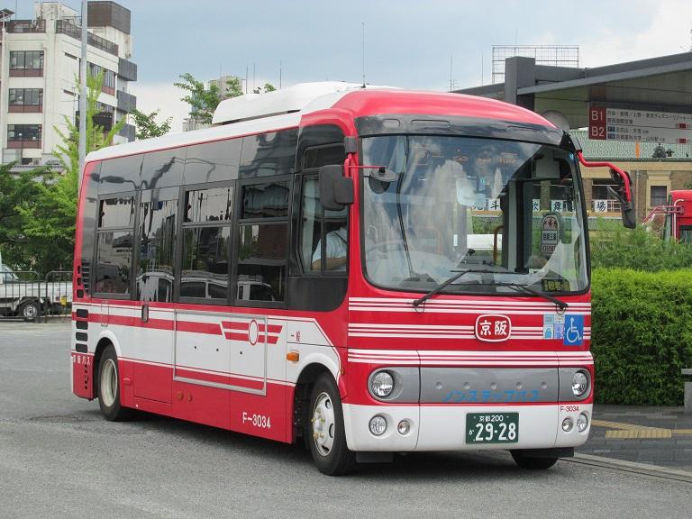 [2016年の夏][京都市] 京阪バス Phot1067