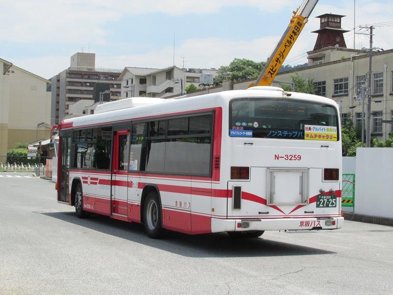 [2016年の夏][京都市] 京阪バス Phot1069