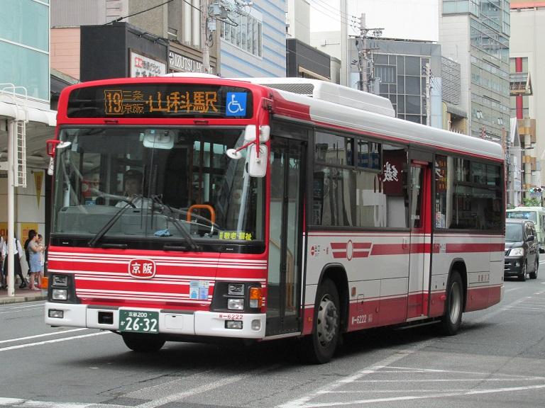 [2016年の夏][京都市] 京阪バス Phot1073