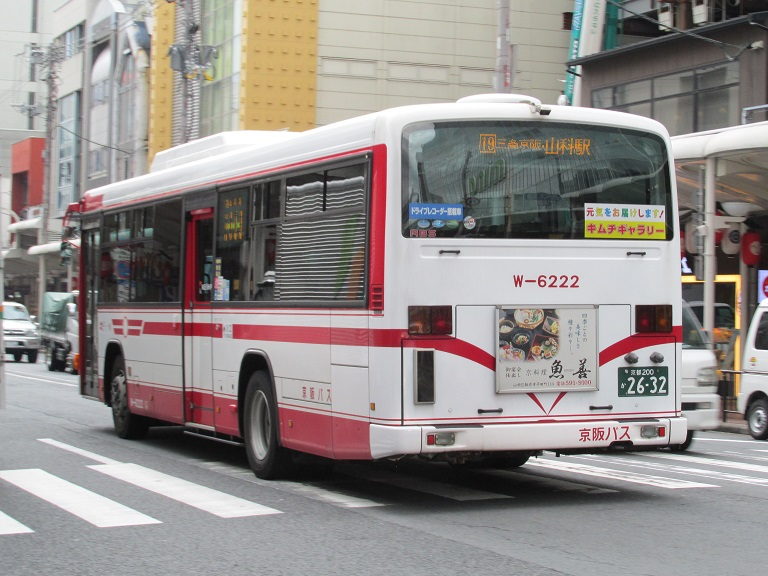[2016年の夏][京都市] 京阪バス Phot1074