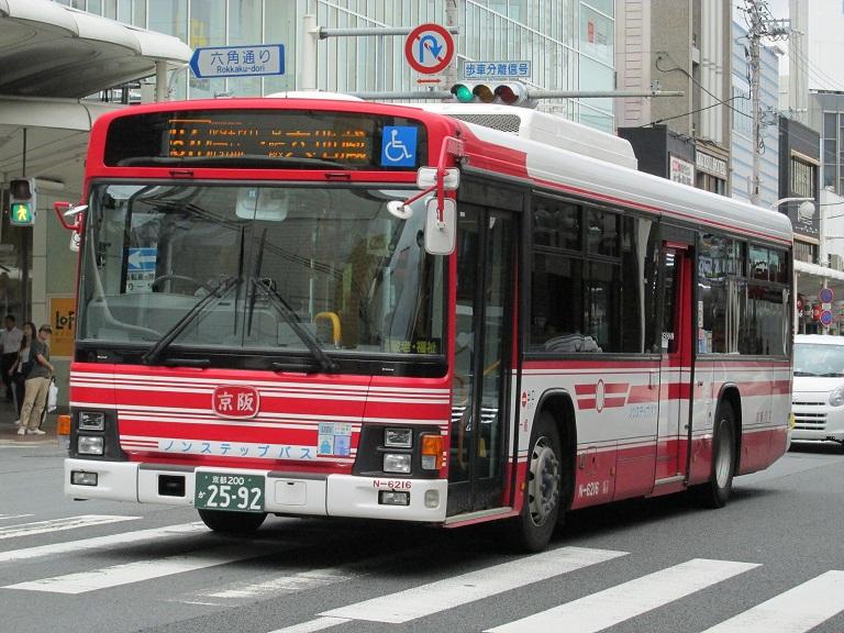 [2016年の夏][京都市] 京阪バス Phot1075