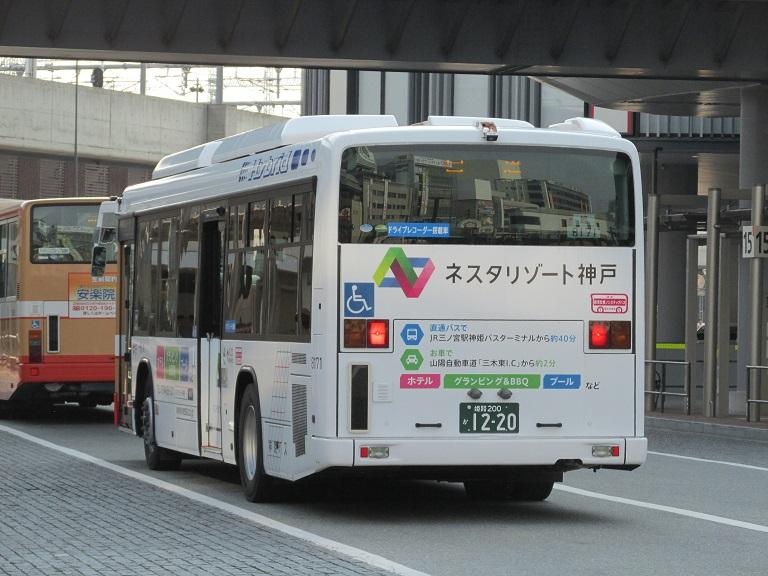 [2016年の夏][姫路市] 神姫バス Phot1085