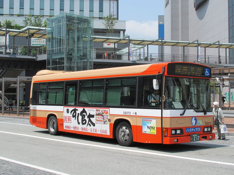 [2016年の夏][姫路市] 神姫バス Phot1097