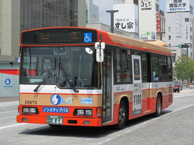 [2016年の夏][姫路市] 神姫バス Phot1098