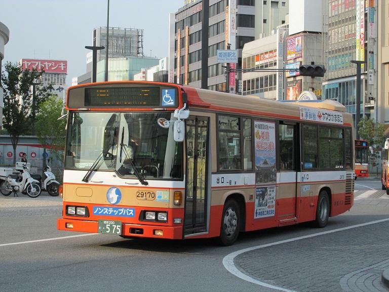 [2016年の夏][姫路市] 神姫バス Phot1103